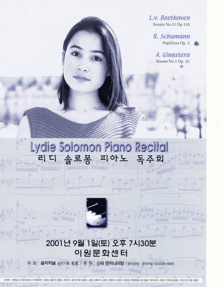seoul-2001-09-01-1