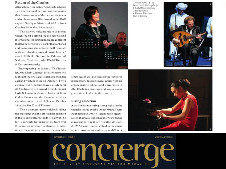 concierge-201410