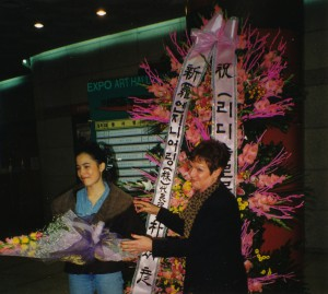 daejeon-3