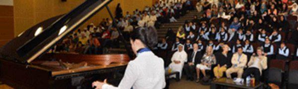 uaeu-united-arabs-emirates-university