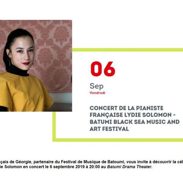 institut-francais-de-georgie-2019-08-29